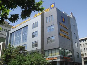 Armaghan office